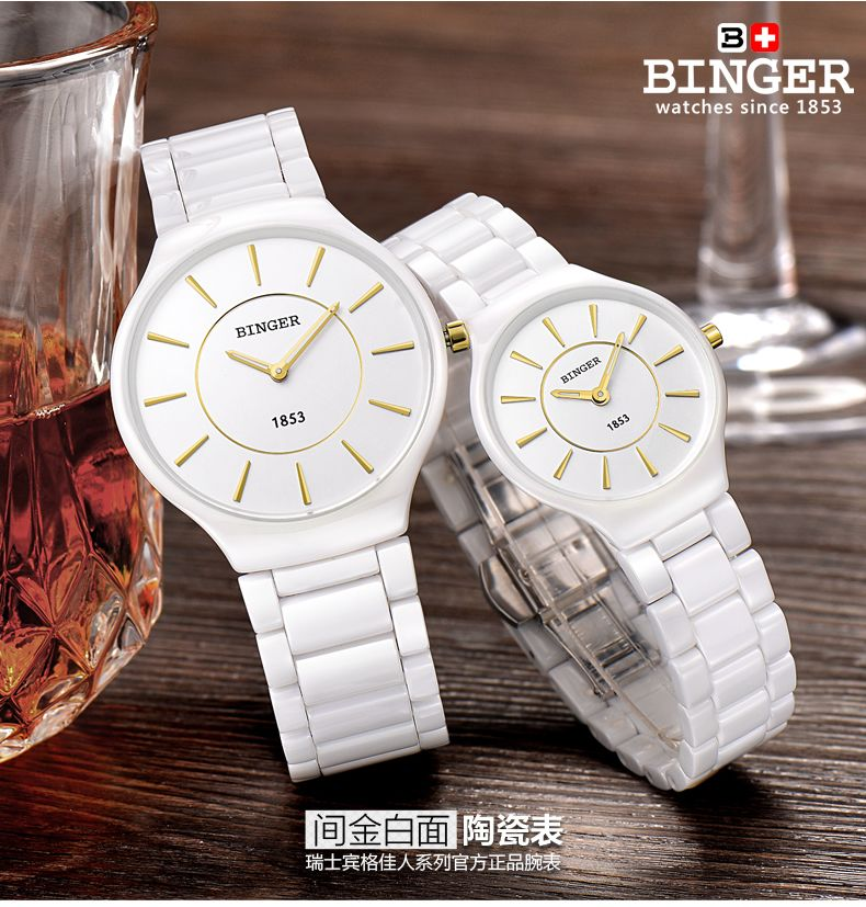 Switzerland Binger Space ceramic quartz Women's & men's watches fashion lovers' luxury clock brand Wristwatches B8006-L1