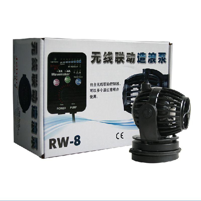 110~240v Jebao RW-8 Aquarium Wave Maker Propeller Wireless Control Master/Slave Pump