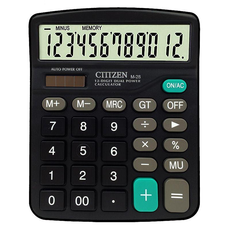 Véritable ordinateur de bureau double puissance 12 affichage numérique calculatrice à usage général pour le travail de bureau quotidien, expédition sans batterie