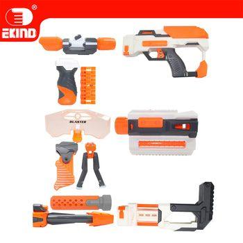 EKIND игрушечное оружие пистолет измененная деталь компонент для Nerf N-strick seises бластеры ребенок мини-пушка открытый удовольствие