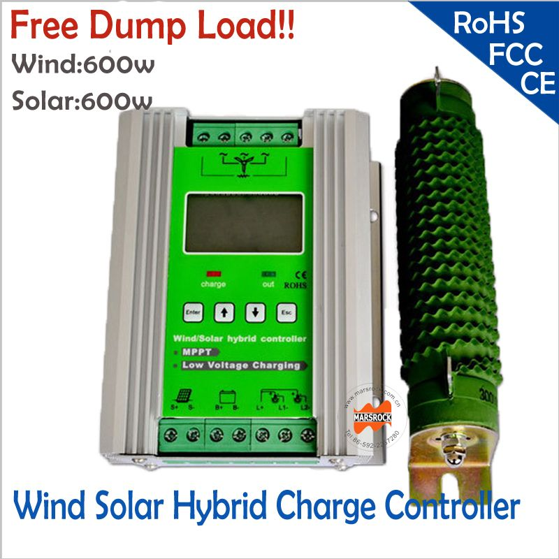High Efficiency 1200w 12/24V Auto Off Grid Intelligent MPPT Wind Solar Hybrid Charge Controller with LCD display and dump load