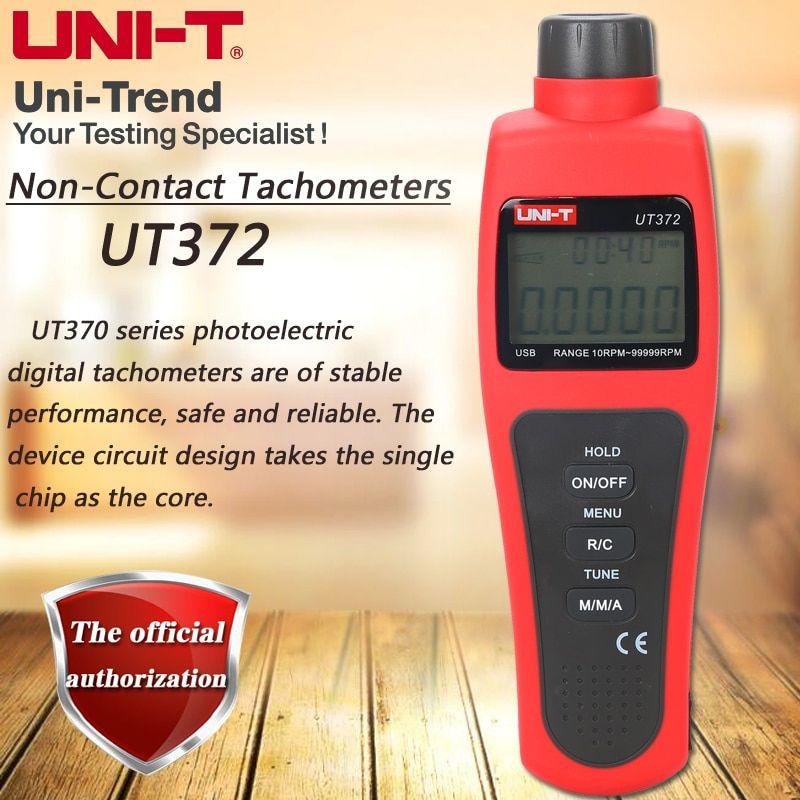 UNI-T UT372 non-contact tachometer photoelectric digital tachometer digital to keep USB data transmission automatic shutdown