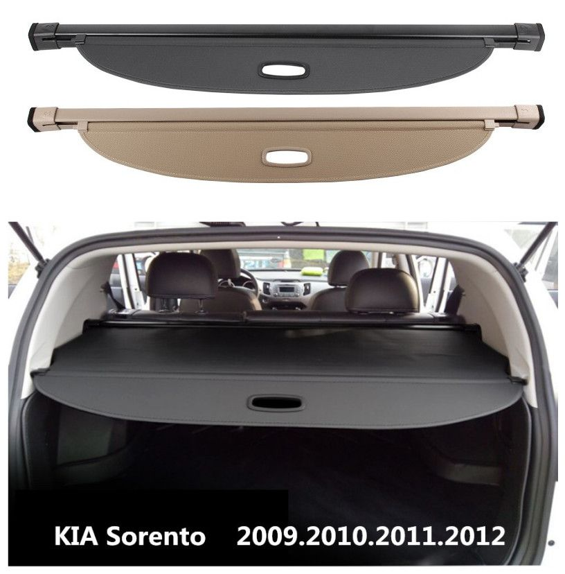 For KIA Sorento 2009.2010.2011.2012 Rear Trunk Security Shield Cargo Cover High Qualit Auto Accessories Black Beige