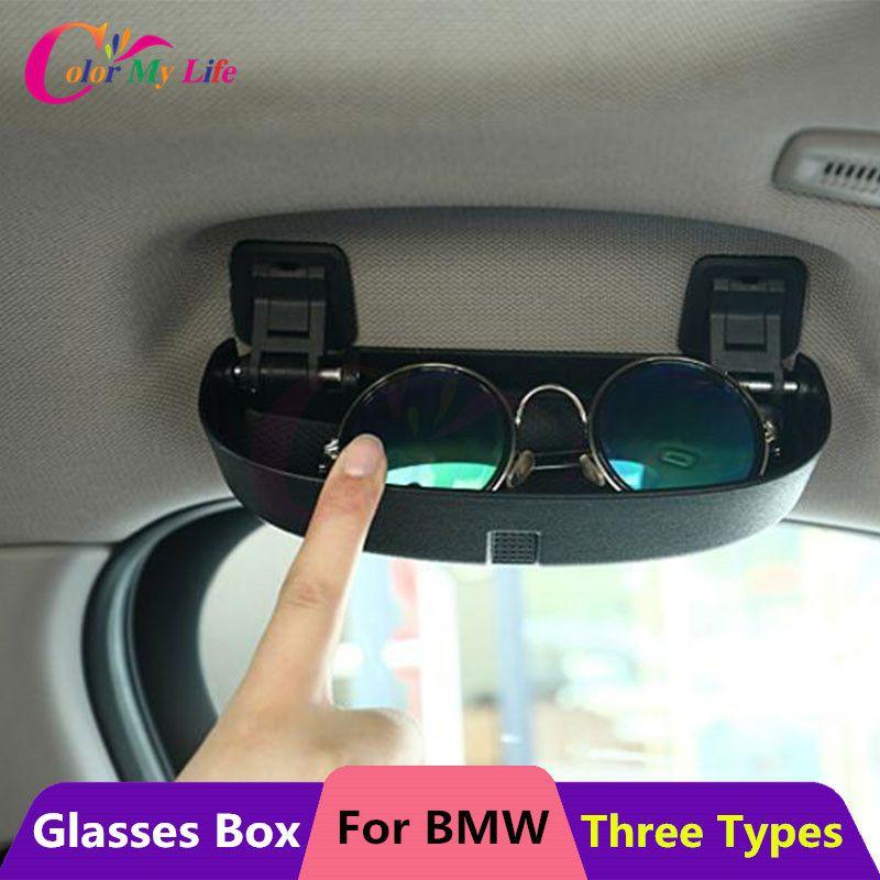 Color My Life Car Glasses Case Box for BMW 1/2/3/5 Series E90 E91 F30 F31 F34 320 328 F07 F10 F11 F48 520 528 X1 X3 X5 Parts