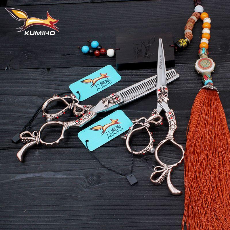 KUMIHO livraison gratuite ciseaux à cheveux 6 pouces ciseaux de coiffure kit ciseaux de salon de beauté en acier inoxydable 440C japon