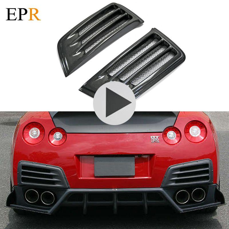 Für Nissan R35 GTR 08-16 CBA DBA CS Stil Carbon Fiber Hinten Stoßstange Kanal Glossy Finish GT-R Tuning air Intake Vent Kit Trim