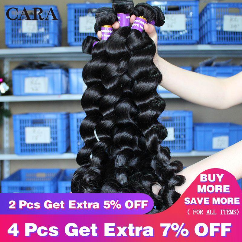 Vague lâche paquets cheveux brésiliens armure paquets Remy Extensions de cheveux humains armure couleur naturelle 10