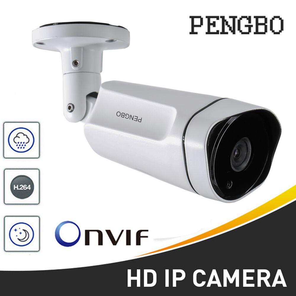 HD Volle 1080P Wasserdichte IP Kamera 2.0MP/4.0MP Outdoor Kamera Gewehrkugel sicherheit kamera ONVIF mit POE