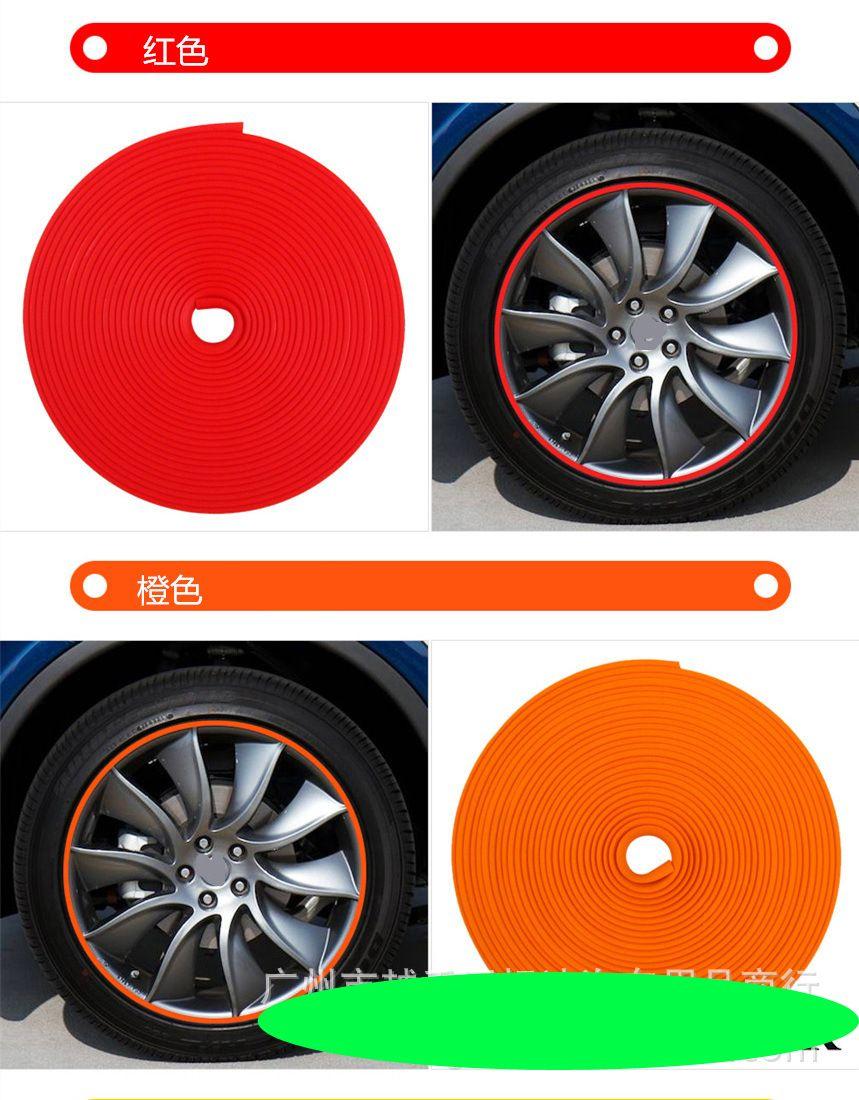 8 mètre/rouleau 3 M roue de voiture moyeu pneu autocollant décoratif roue/jante/entretien des pneus couvre livraison gratuite