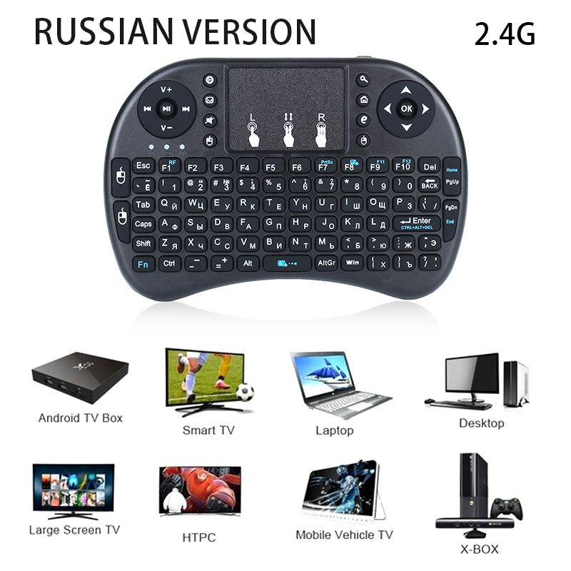 i8 Russia Version 2.4GHz Wireless Keyboard Air Mouse Teclado Touchpad Handheld for Android TV BOX PC