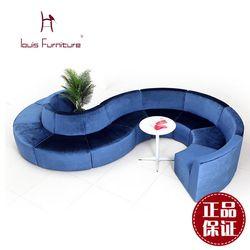 Louis Fashion Hotel Sofas Boutique Office Furniture Round Creative Cloth or PU Leather Art Sofa Combination