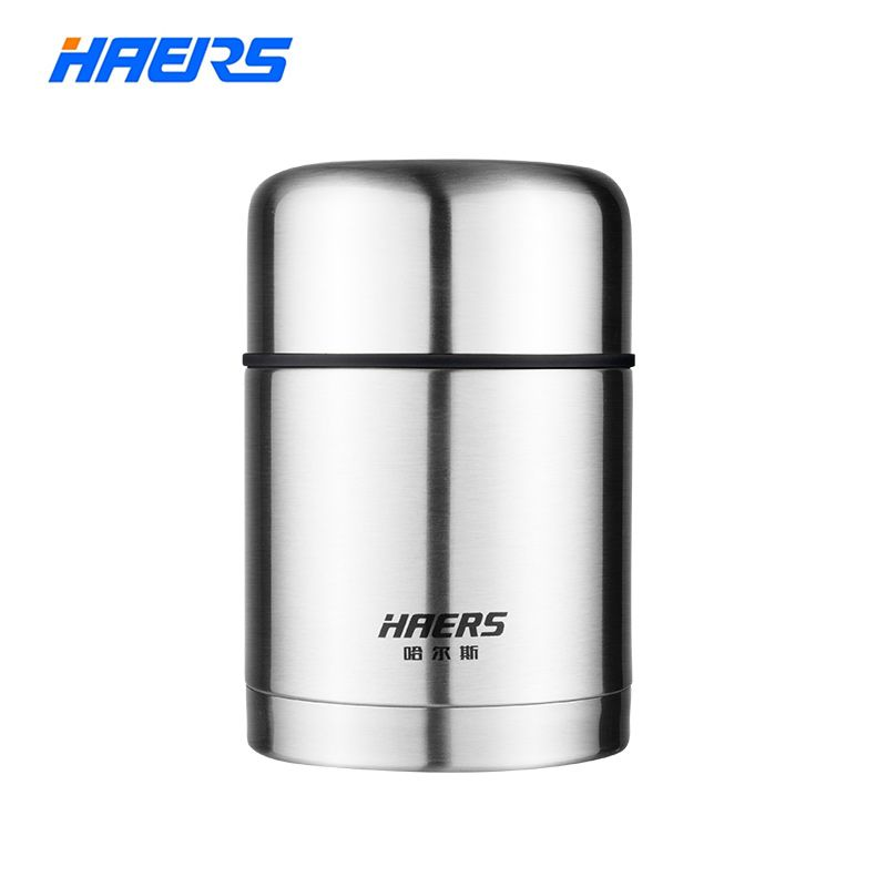 HAERS 600ml 750ml Food Thermos Silver Green Blue Red White Thermal Lunch Box Food Container