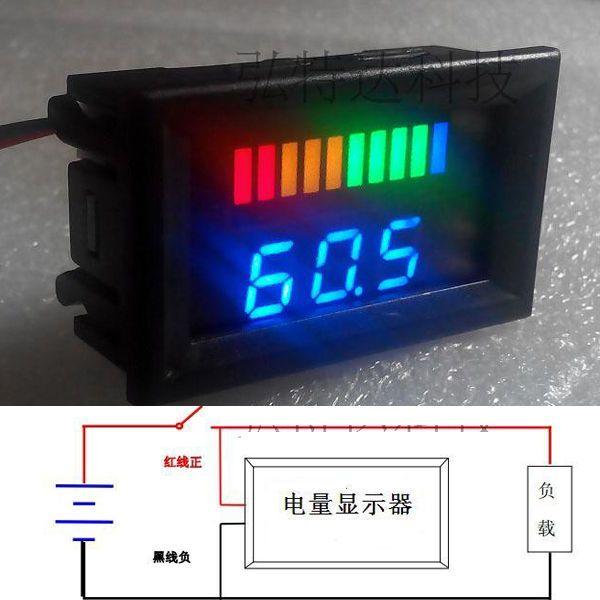 DC 60 v baterías de plomo Ácido de indicador DEL COCHE LED capacidad de la Batería Tester meter + led display voltímetro