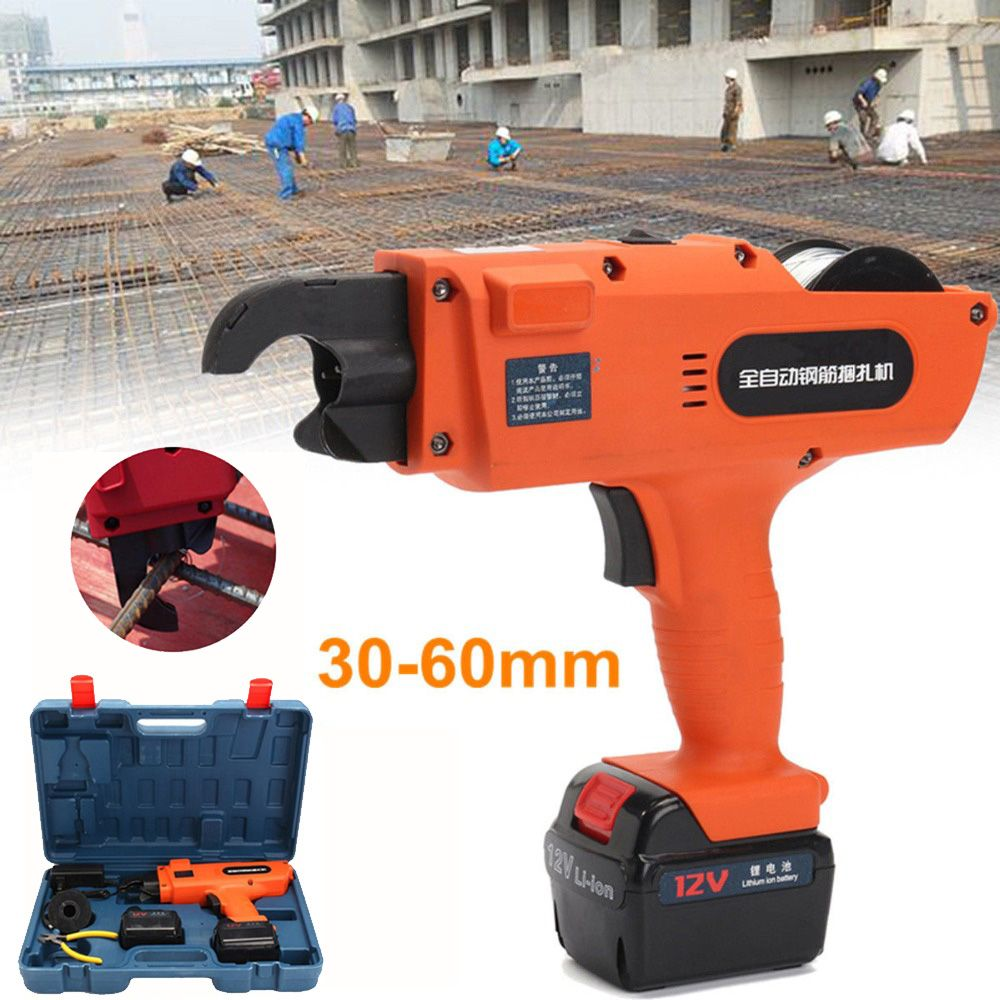 High Quality Newest Automatic Handheld Rebar Tier Tool Building Tying Machine Strapping 30-60mm with 2 batteries.