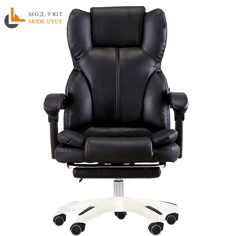 Qualité supérieure Bureau fauteuil de patron Ergonomique Ordinateur chaise de gaming Internet Café Siège Ménage fauteuil inclinable