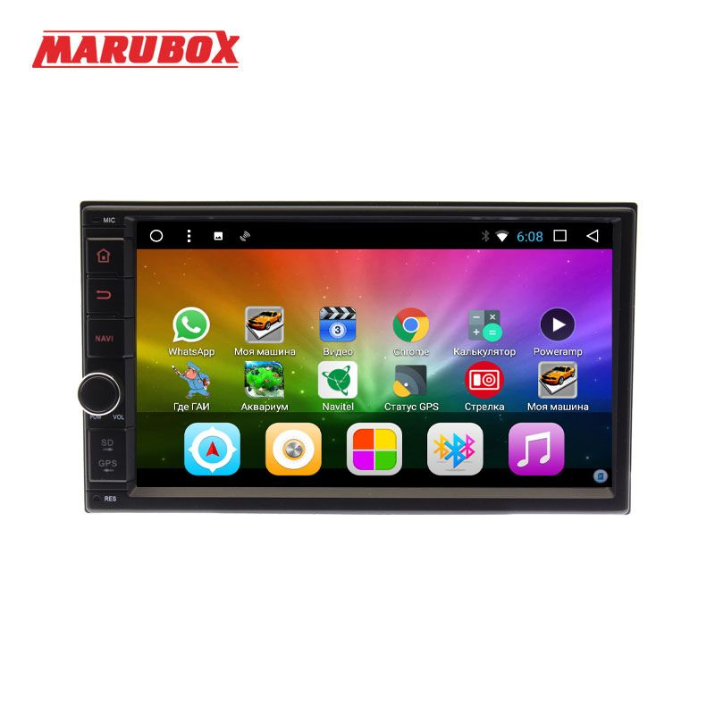 Marubox Universal 2 Din Car Radio GPS Android 8.0 Octa Core 7