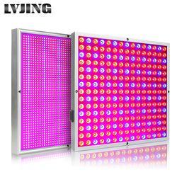 LVJING 45 W 200 W отражателя полный спектр светодиодные огни растут для расти палатки box/внутреннего парниковых/коммерческих гидроэлектростанция ...