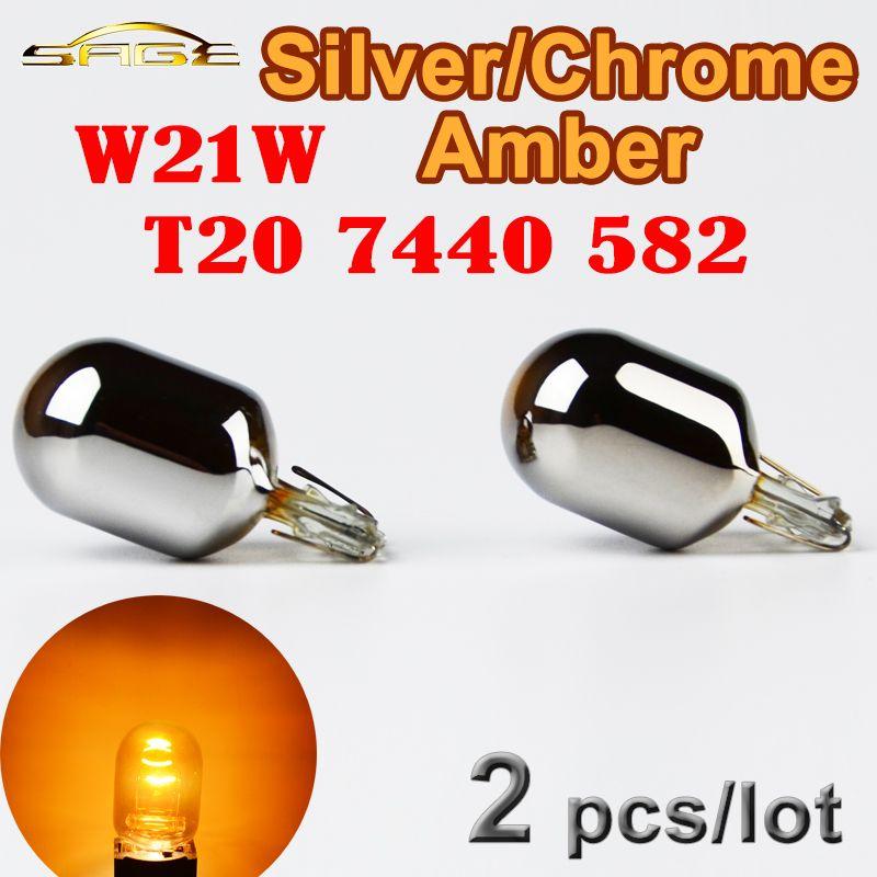 flytop (2 Pieces/Lot) 582 7440 T20 W21W XENON Silver / Chrome Amber Glass 12V 21W W3x16d Single Filament Car Bulb