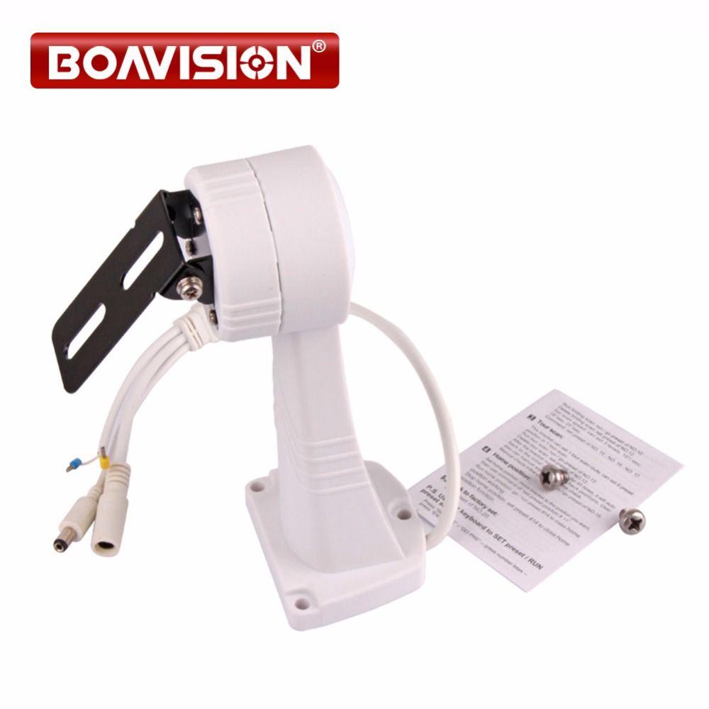 CCTV Bracket PTZ Bracket CAB-07 Electrical Rotating Intelligent Installation/ Stand/ Holder CCTV Accessories For CCTV Camera