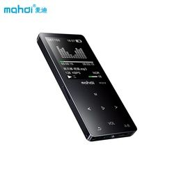 Mahdi Bluetooth MP4 Music Player 1.8