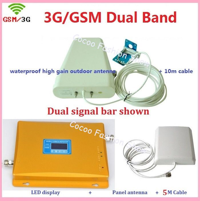 LCD display Dual band 3G GSM Mobile Phone Repeater GSM 900MHz 3G W-CDMA 2100mhz Cellular Signal Amplifier Dual Booster full sets