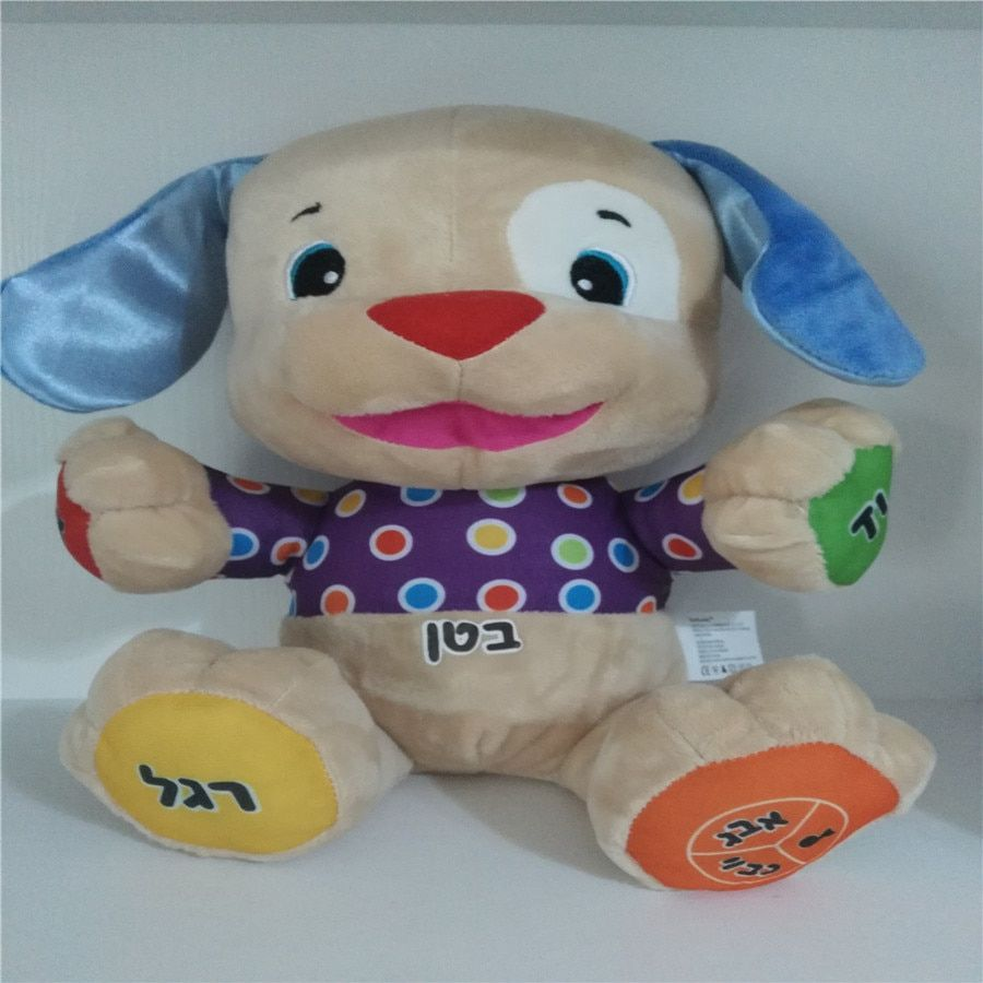Hebrew Russian Lithuanian Latvian Portuguese Singing Speaking Toy Dog <font><b>Musical</b></font> Doll Hippo Baby Educational Puppy