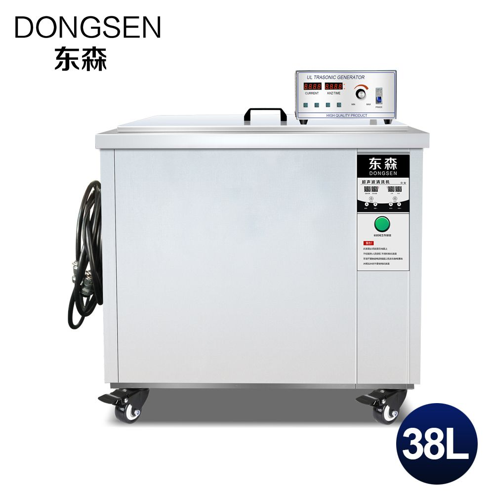 Industrial Ultrasonic Cleaner 38L Power Time Heat Adjustment Motherboard Engine Car Parts Oil Rust Degreasing Ultrasound Bath