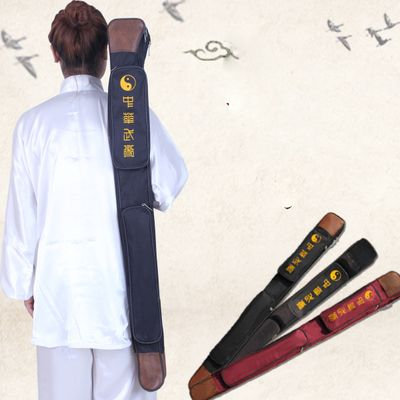 Tai chi sword set 1.3m lengthen edition sword bags double layer High Quality Oxford Fabric Leather Kendo Aikido laido