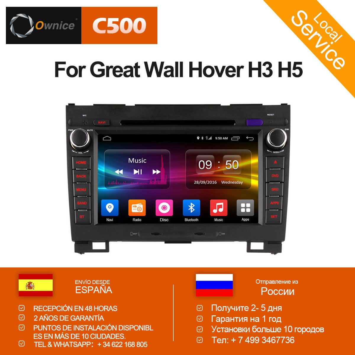 Ownice C500 4g SIM LTE Android 6.0 Quad Core Auto dvd player für Great Haval Hover H5 H3 gps navi radio WIFI 2 gb RAM 32 gb