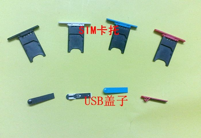 Black/White/Blue/Pink New Ymitn SIM Card Tray + USB Door Cover For Nokia N9 Housing Repair Parts, Free Tracking No.