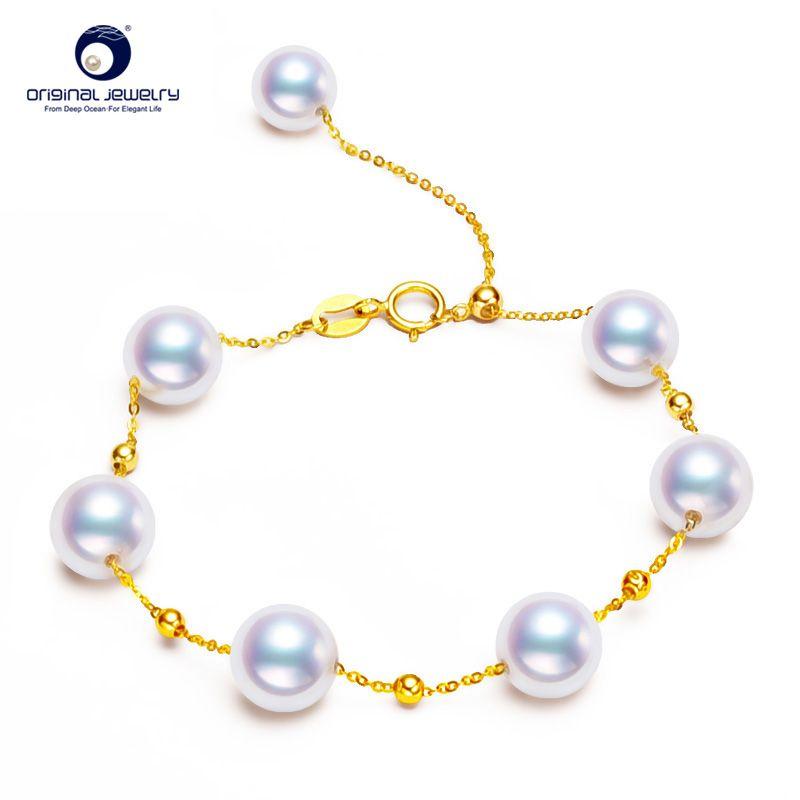 [YS] 7-8mm White Akoya Pearl 18K Gold Bracelet