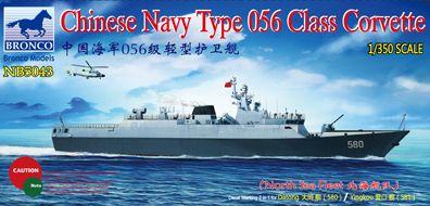 1 китайский темно-класс 056 свет фрегат 580/581 datong/Инкоу сборки модели Игрушечные лошадки военный корабль 1/350