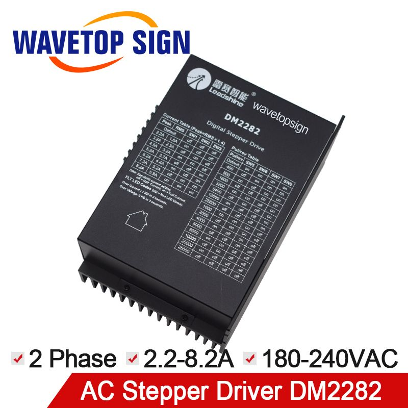 Leadshine DM2282 Digital Stepper Driver for 2 Phase NEMA 34 and NEAM 42 Step Motor Current 2.2~8.2A,Voltage 80~220VAC
