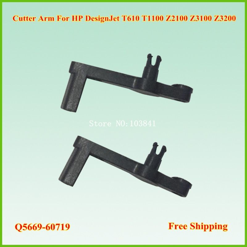 5PCS Q5669-60713 Cutter Arm for HP DesignJet T610 T620 T1100 Z2100 Z3100 Z3200 plotter cutter assembly hinger parts