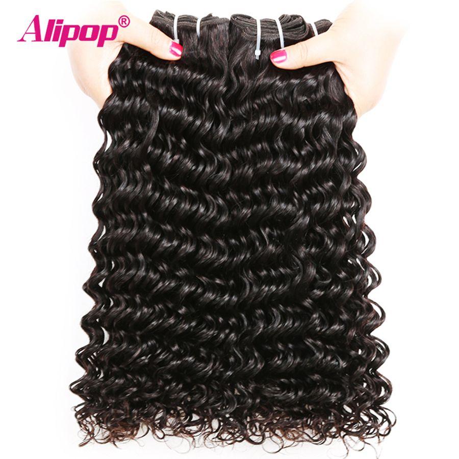 Paquets de vague profonde paquets de tissage de cheveux brésiliens Alipop 8-28 pouces Extensions de cheveux Remy paquets de cheveux humains 4 3 1 paquets offres