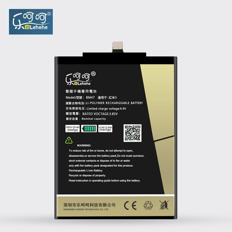 New Original LEHEHE Battery BM47 For Xiaomi Redmi 3 3S 3X 4X Hongmi 3 3S 3X 4X Prime Pro <font><b>4000mAh</b></font> Batteries Free Tools Gifts