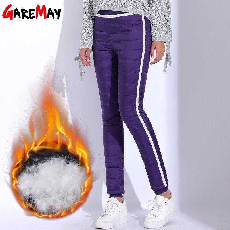 Women's Down Pants Winter Side Stripe Pants For Women Warm Pantalon Femme Plus Size Eastic Waist Casual Thick Long Pant GAREMAY