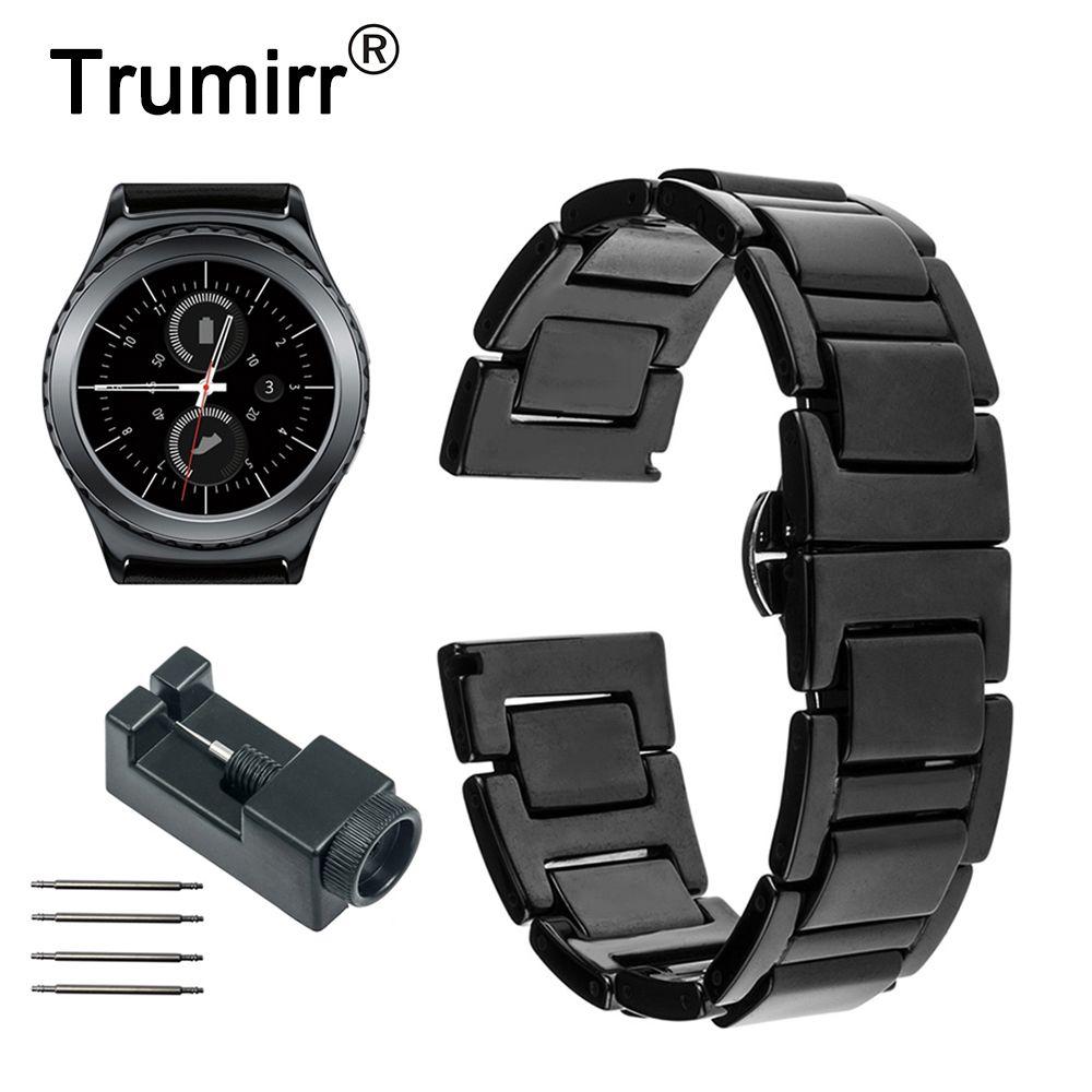 20mm Bracelet en céramique pour Samsung Gear S2 classique R732 R735 Galaxy montre 42mm/actif 40mm Gear Sport bande Bracelet Bracelet