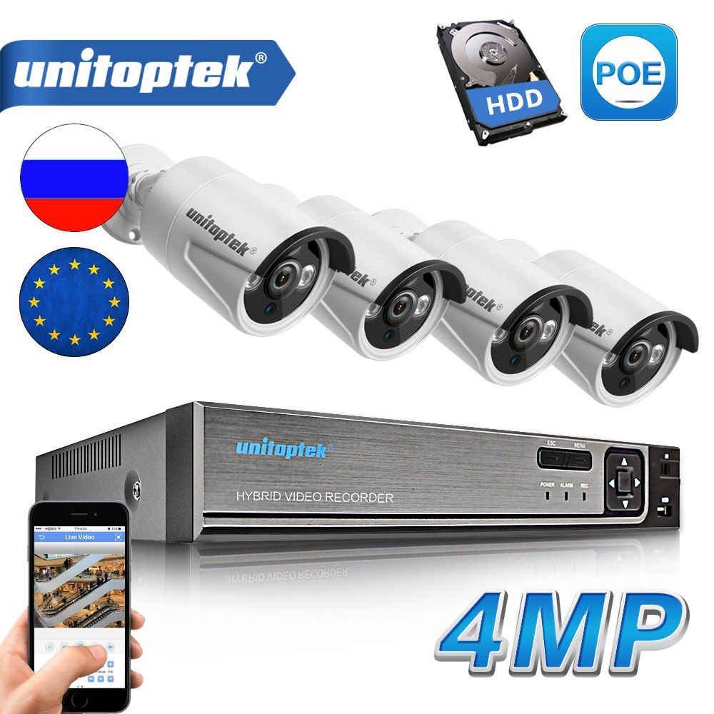 H.265 4CH 48 v POE NVR Kit CCTV System 4.0MP Kugel IP Kamera P2P IR IP66 Outdoor Wetterfeste Video Sicherheit überwachung Set