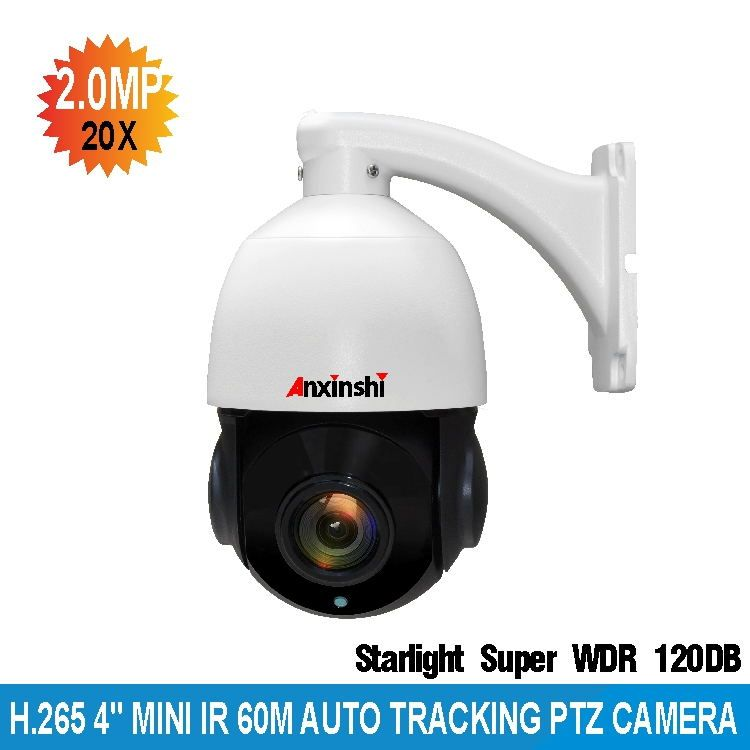 H.265 PTZ Camera IP 20X Zoom Camera Speed Dome Network Starlight 1080P Auto Tracking PTZ IP CameraSecurity camera IP