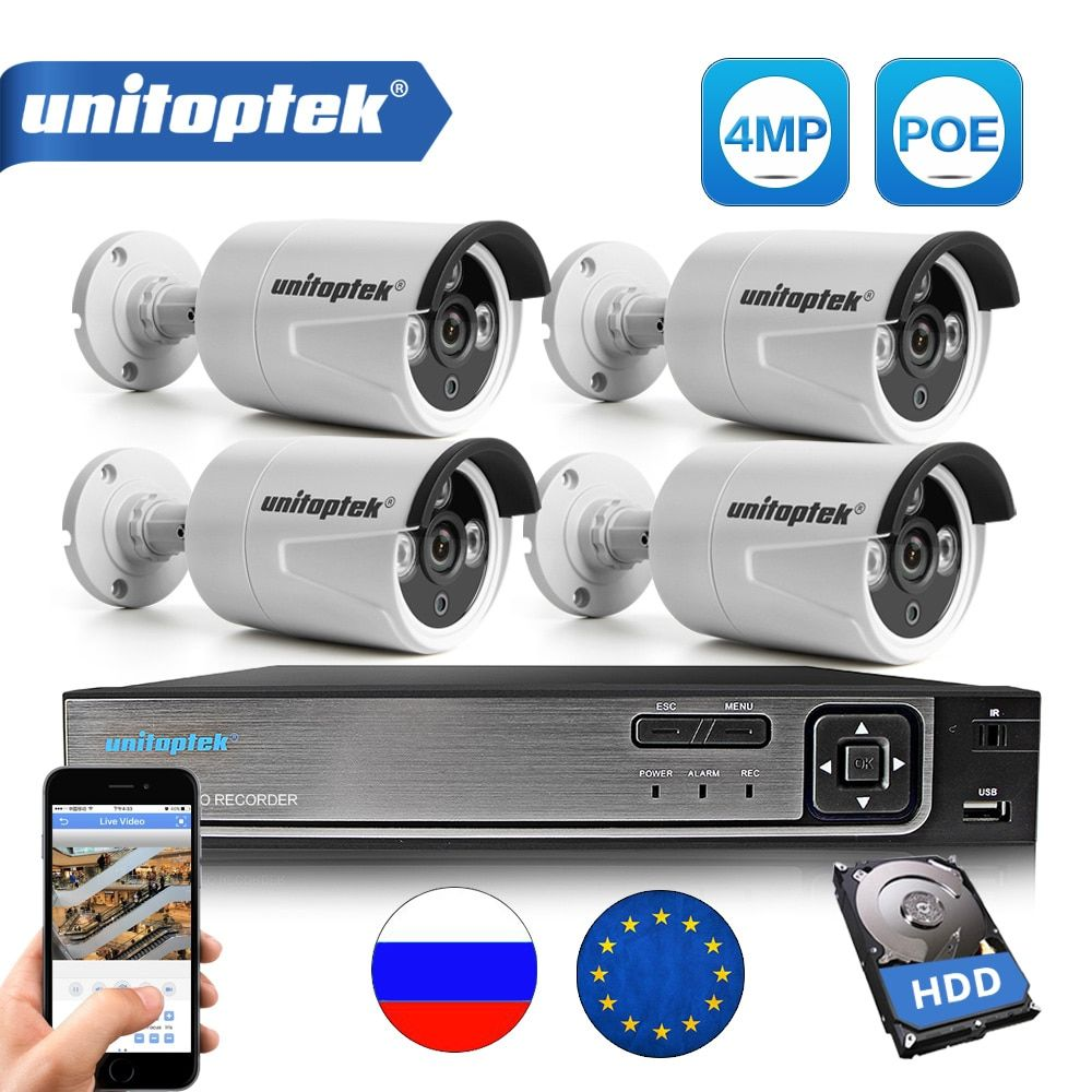 4CH CCTV SYSTEM 48V POE NVR Kit Latest Chip HI3516D OV4689 4.0MP POE IP Camera Outdoor Video Security Surveillance System
