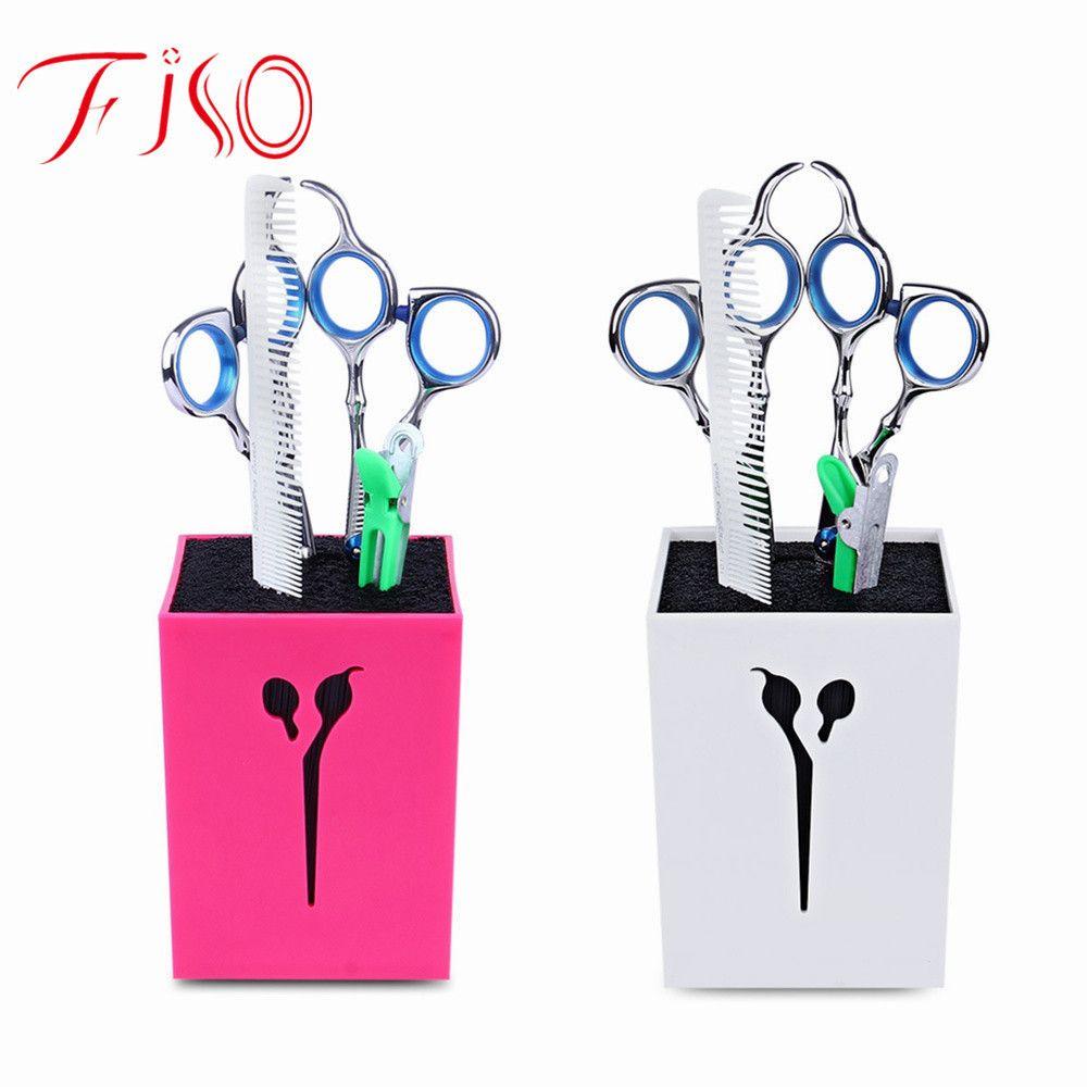 Fiso Professional Hair Scissor Case Salon Hair Tools Holder Hair Scissor Holder for Barber Scissor Socket Styling Accessory