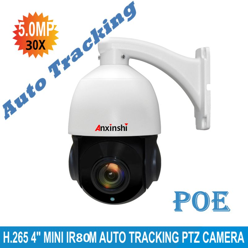 IP66 Outdoor CCTV Auto Tracking Analysis PTZ Camera High Speed Dome 5mp H.265 IP Camera 30X ZOOM P2P IR motion detection Onvif