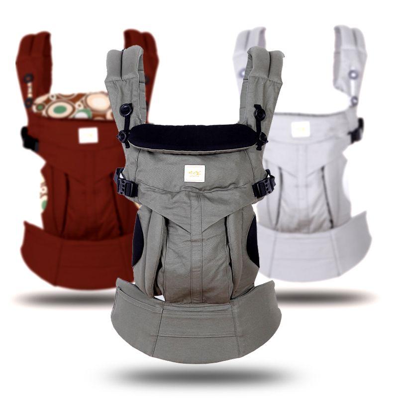 Omini Ergonomische 360 Baby Träger Backpacks0-36 monate Tragbare Baby Sling Wrap Baumwolle Infant Neugeborenen Baby Trage