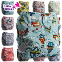 Baby Washable Reusable Cloth Pocket Nappy Diaper One Size Cover Wrap, Select A1/B1/C1 from Photo, Nappy/Diapers Only (No insert)