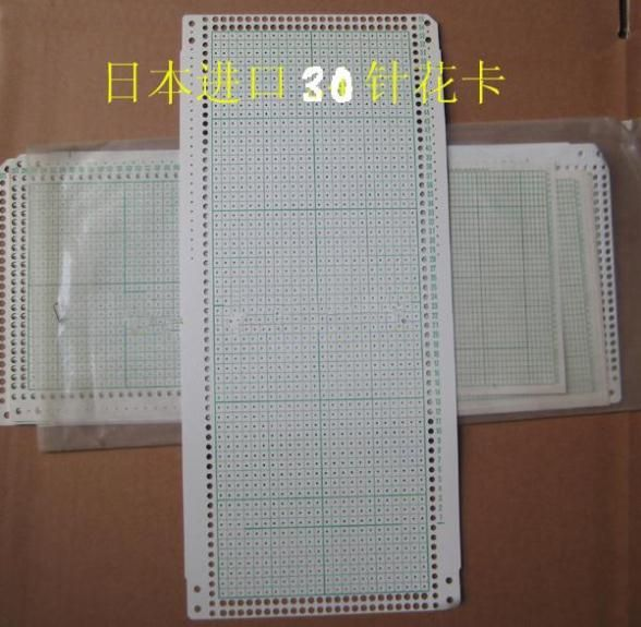 Free Shipping punch cards 30pin for knitting Brother machines SILVER REED SK 270 machines knitting sweater crafts accessories