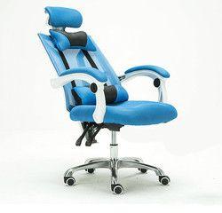 Ergonomique Exécutif Chaise de Bureau Conférence Inclinable Pivotant Chaise D'ordinateur Couché De Levage Réglable bureaustoel ergonomisch