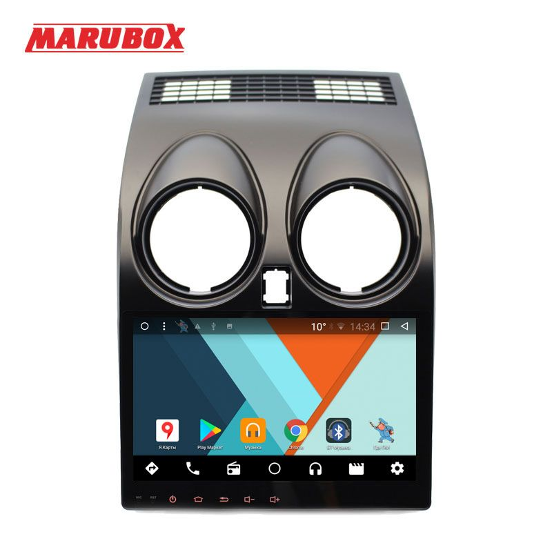 MARUBOX 9A002MT8 Car multimedia player for Nissan Qashqai Dualis 2007 - 2014 GPS Navigation Auto Radio Android 7.1.2