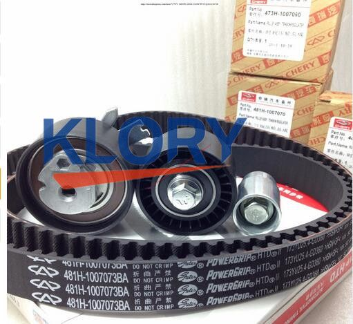 473H-1007060 481H-1007070 481H-1007071 481H-1007073BA  Timing Belt Tensioner Kit FOR CHERY 481 EASTAR TIGGO FL MVM530