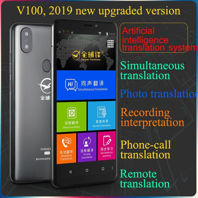 Telefon Anrufe Übersetzung Zwei-Weg übersetzer 100 5,99 zoll smart übersetzer smart telefon wörterbuch Offline Stimme übersetzer